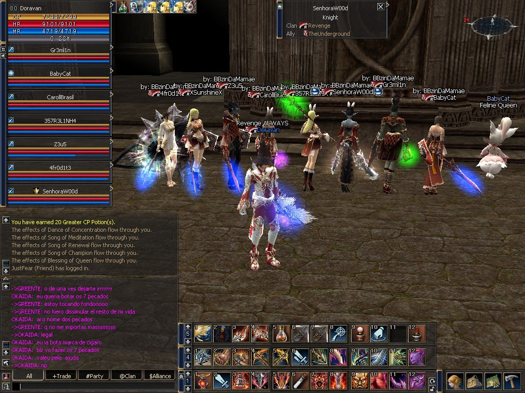 View all. lineage 2 pvp server.